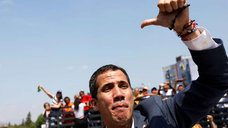 غوايدو يسعى لوضع يده على أصول شركة النفط الفنزويلية