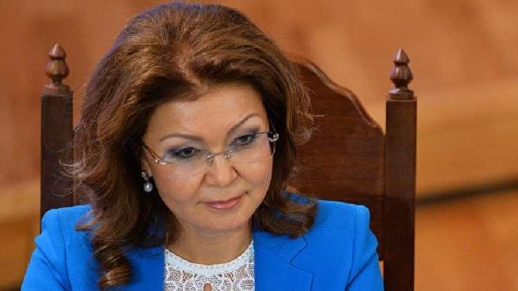 انتخاب ابنة نزاربايف رئيسة لمجلس شيوخ كازاخستان