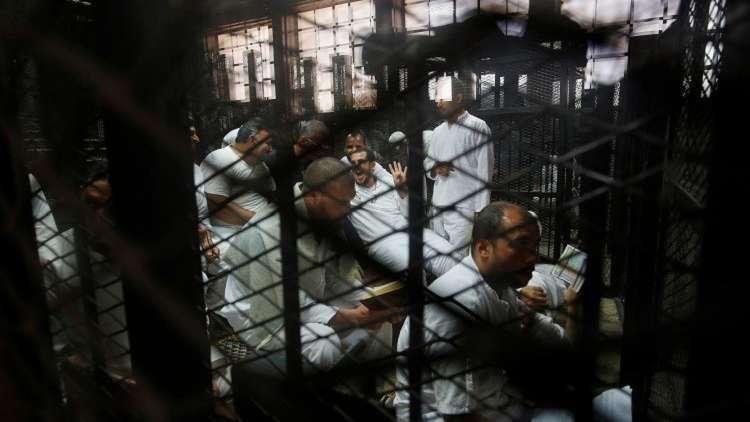 محاكمة عناصر من جماعة الإخوان في مصر (أرشيف)