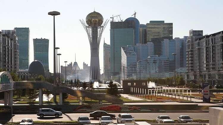كازاخستان: