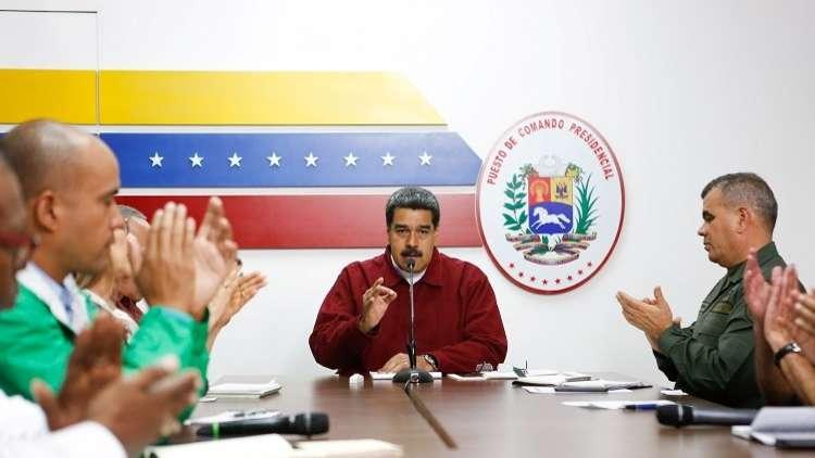 مادورو يصف ترامب بالمنافق ويتهمه بسرقة 5 مليارات دولار من فنزويلا