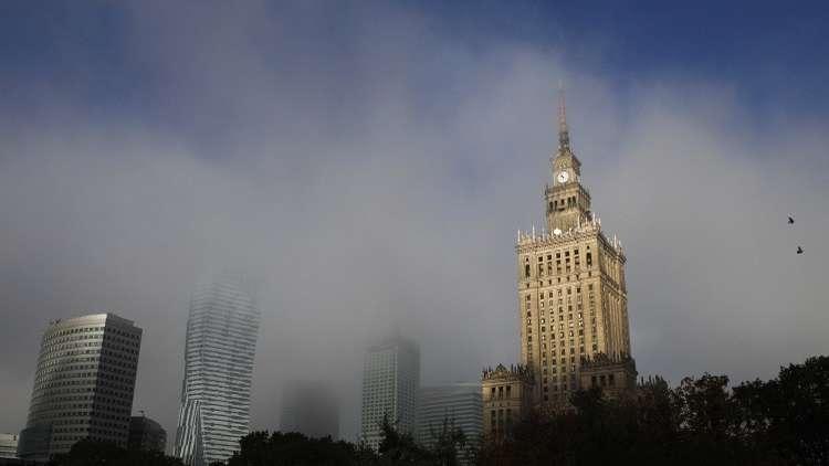 بولندا تبرر عدم دعوتها روسيا لإحياء الذكرى 80 لبدء الحرب العالمية الثانية