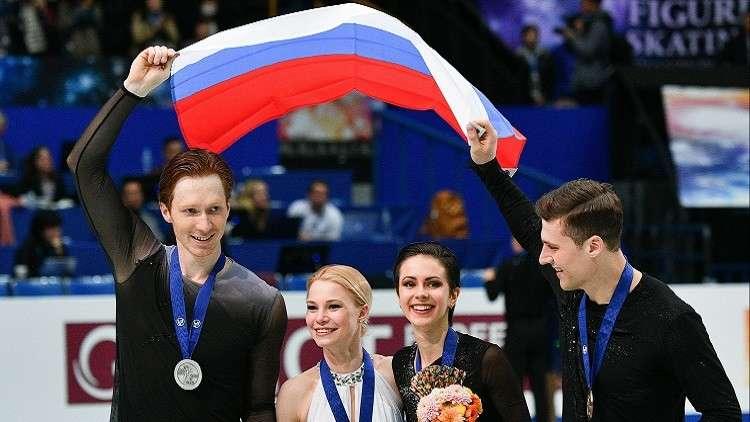 الثنائي الروسي تاراسوفا وموروزوف ينال ميدالية فضية في بطولة العالم للتزحلق