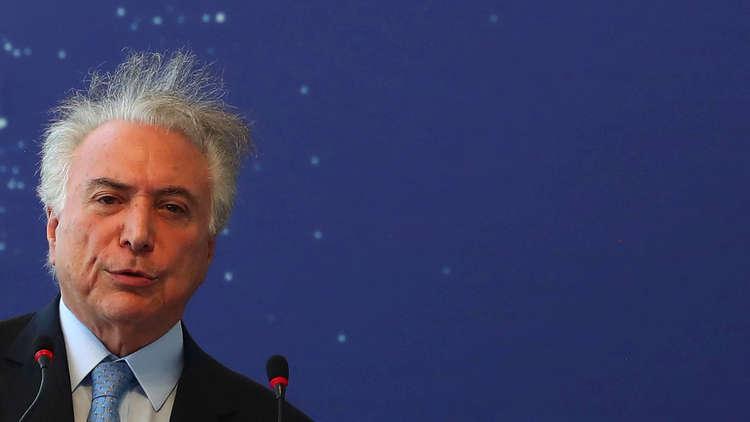 اعتقال الرئيس البرازيلي السابق بتهمة فساد بعد شهرين من تركه المنصب