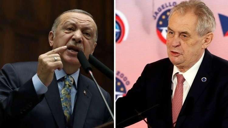 الرئيس التشيكي يشن هجوما حادا على أردوغان وتركيا ترد