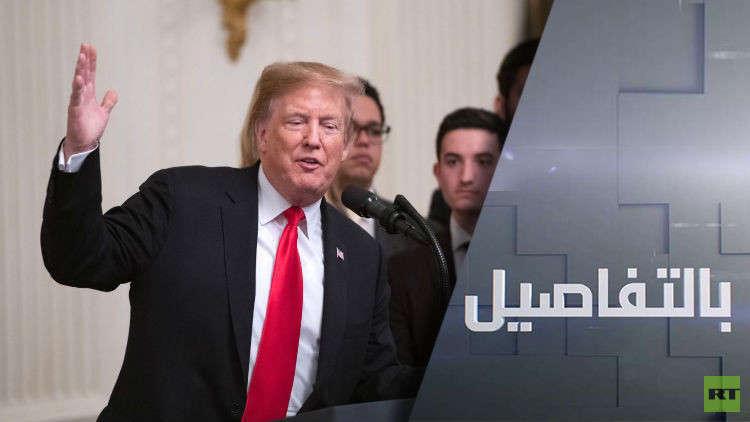 ترامب يعترف بسيادة إسرائيل على الجولان