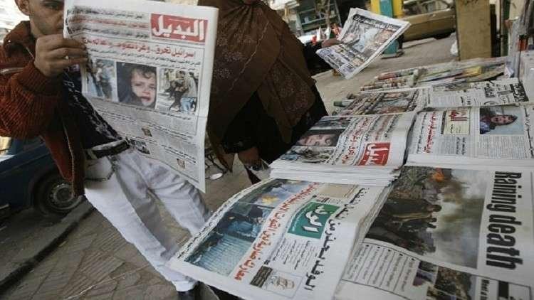 المجلس الأعلى للإعلام في مصر يحجب صحيفة بسبب أخبار ملفقة