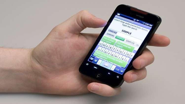 ابتكار جهاز صغير يسمح بقراءة النص باللمس