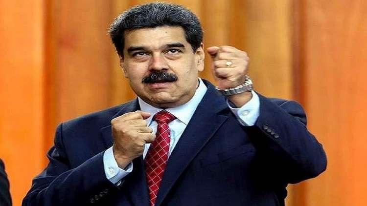 سيتم خنق مادورو: ترامب دعا حلفاءه