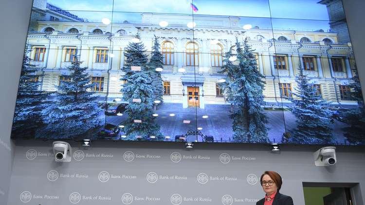 المركزي الروسي يبقي سعر الفائدة الرئيسي عن مستوى 7.75%