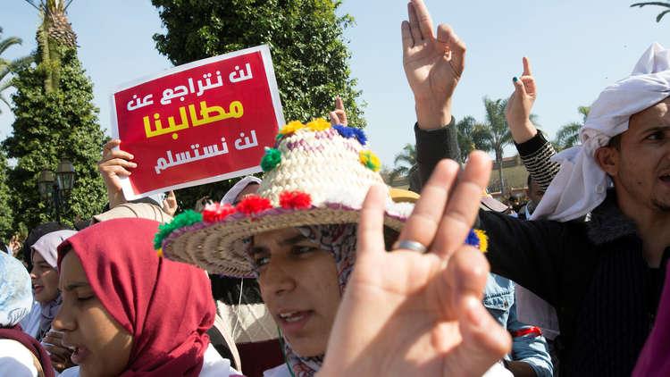 معلمون مغربيون يحتجون أمام البرلمان لتحسين أوضاعهم