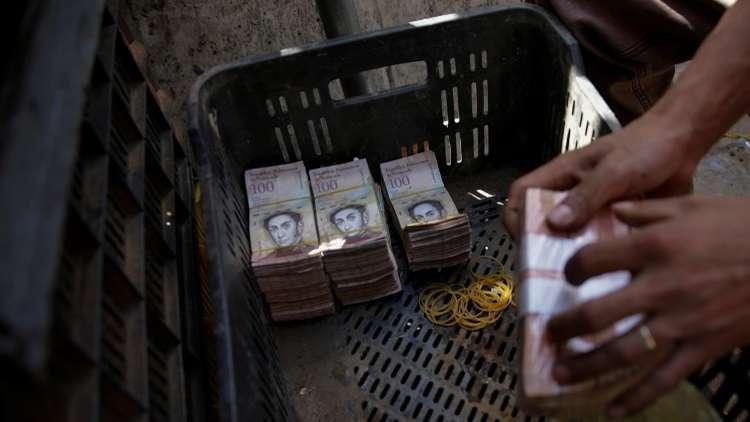 كاراكاس تتهم المعارضة بسرقة أكثر من 30 مليار دولار
