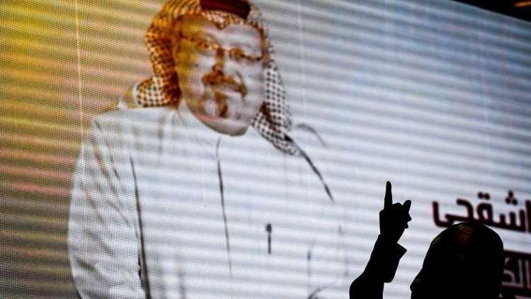 لافتة بصورة جمال خاشقجي