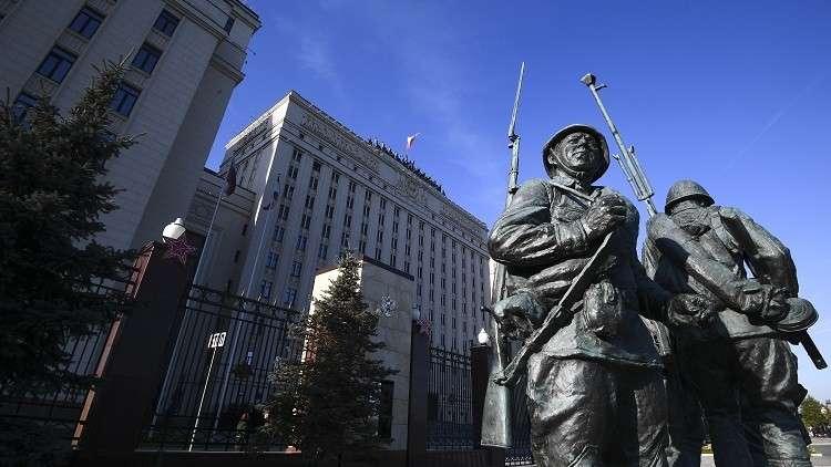 الدفاع الروسية تعلن مقتل 3 عسكريين روس في سوريا نهاية فبراير الماضي