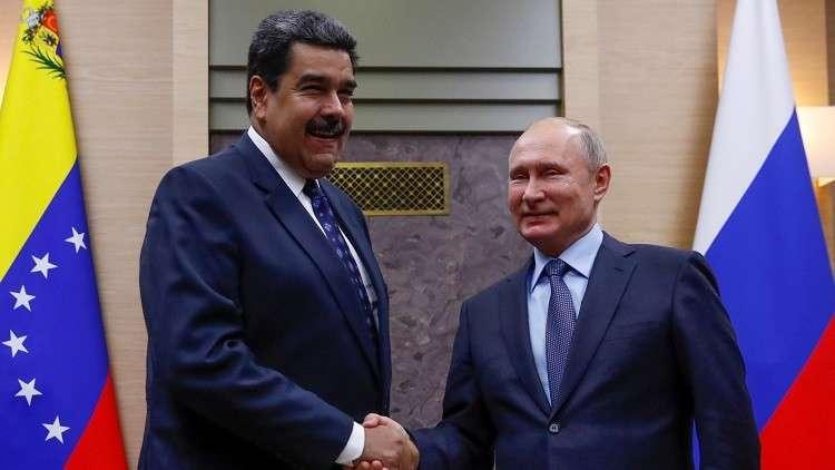 مجلس النواب الأمريكي يقر قانونا لمكافحة نفوذ روسيا في فنزويلا!