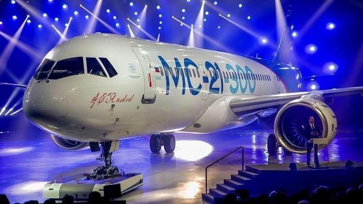 إندونيسيا تجري مفاوضات لشراء الطائرة MC21 الروسية