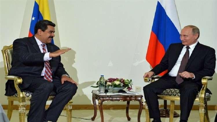 موسكو في أول رد على قانون مكافحة روسيا بفنزويلا: قوانين أمريكا لن تؤثر على تعاوننا مع كاراكاس