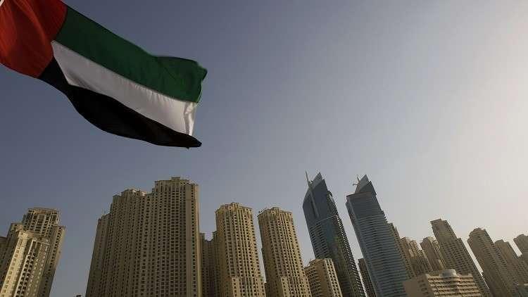 الإمارات تستنكر بشدة قرار ترامب حول الجولان