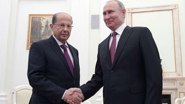 لحظة استقبال الرئيس بوتين لنظيره اللبناني ميشال عون في الكرملين