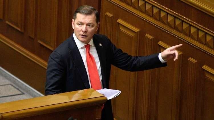 المرشح للرئاسة الأوكرانية، زعيم