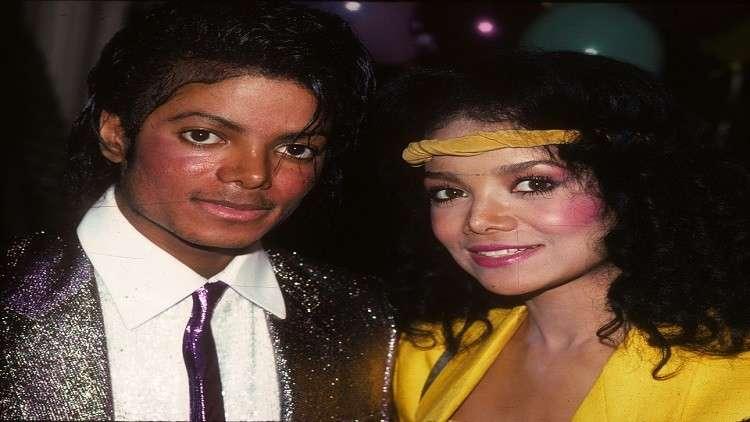 مايكل جاكسون مع شقيقته لاتويا