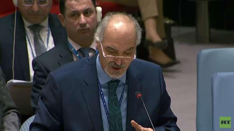 الجعفري: هدف الحرب على سوريا ترسيخ احتلال إسرائيل لأراضينا