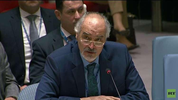 المندوب السوري الدائم لدى الأمم المتحدة بشار الجعفري