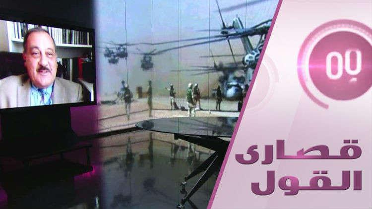 سكرتير وزير الدفاع السابق يكشف سرا عمره 16 عاما عن معركة مطار بغداد!