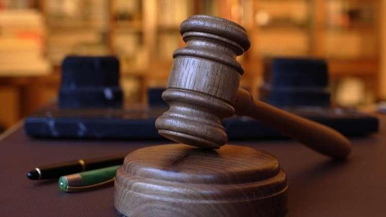 محكمة في لوكسمبورغ ترفض دعوى أمريكية ضد إيران