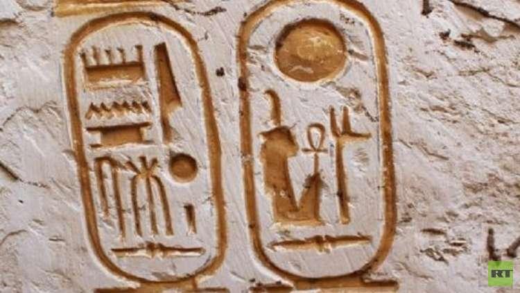 مصر.. اكتشاف بهو قصر الفرعون رمسيس الثاني الملحق بمعبده في أبيدوس