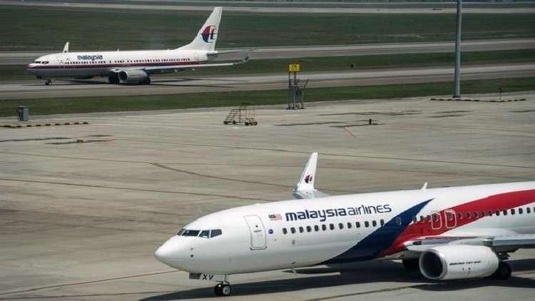 كشف سر مثير عن الطائرة الماليزية المنكوبة!