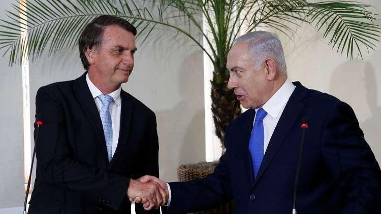 الرئيس البرازيلي يتراجع عن وعده بنقل سفارة بلاده من تل أبيب إلى القدس