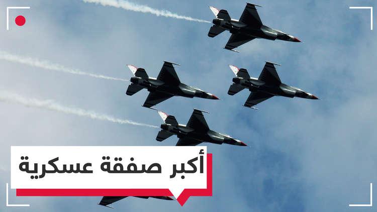 بـ5 مليارات دولار.. المغرب يبرم أكبر صفقة عسكرية في تاريخه