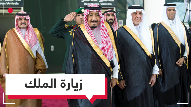 قبيل مشاركته بالقمة العربية.. الملك سلمان في زيارة رسمية إلى تونس