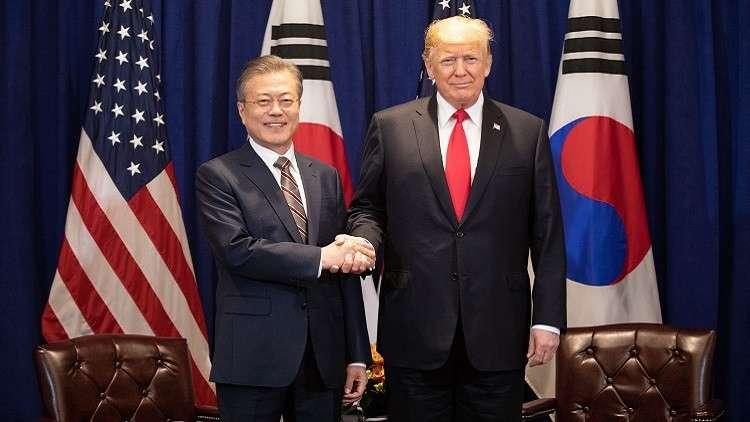 11 أبريل موعدا لقمة أمريكية كورية جنوبية جديدة