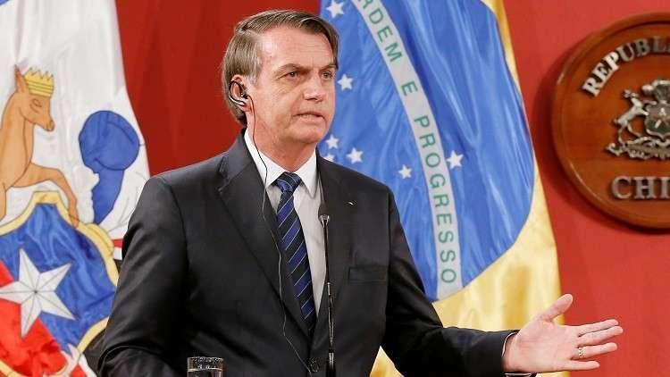 رئيس البرازيل سيفتتح مكتبا تجاريا لبلاده في القدس عوضا عن نقل السفارة