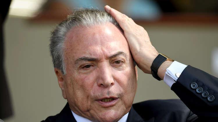 إسناد تهمة الفساد للرئيس البرازيلي السابق ميشال تامر