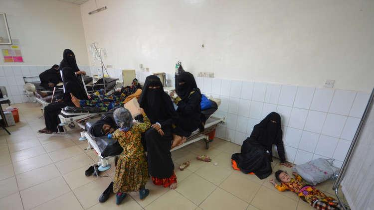 الكوليرا تحصد 23 يمنيا في تعز