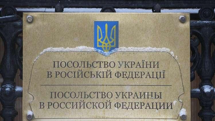 أوكرانيا تحرم 2.5 مليون من مواطنيها من التصويت في الانتخابات
