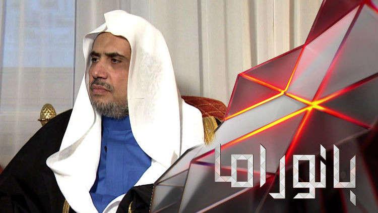الأمين العام لرابطة العالم الإسلامي: لا اتفاق بين المملكة والفاتيكان بشأن بناء الكنائس في السعودية