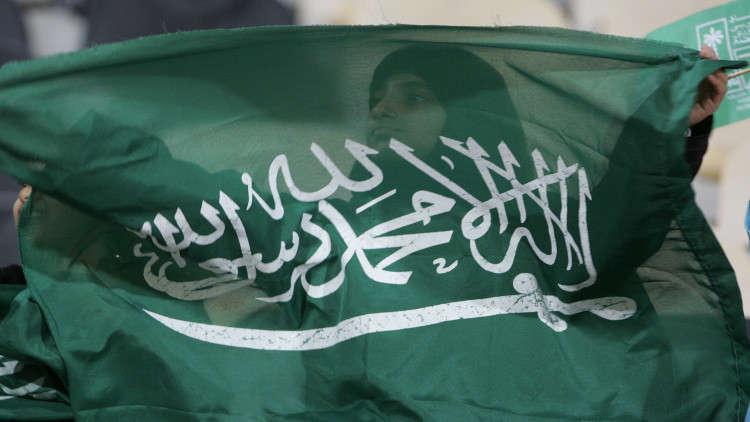 العلم السعودي- أرشيف