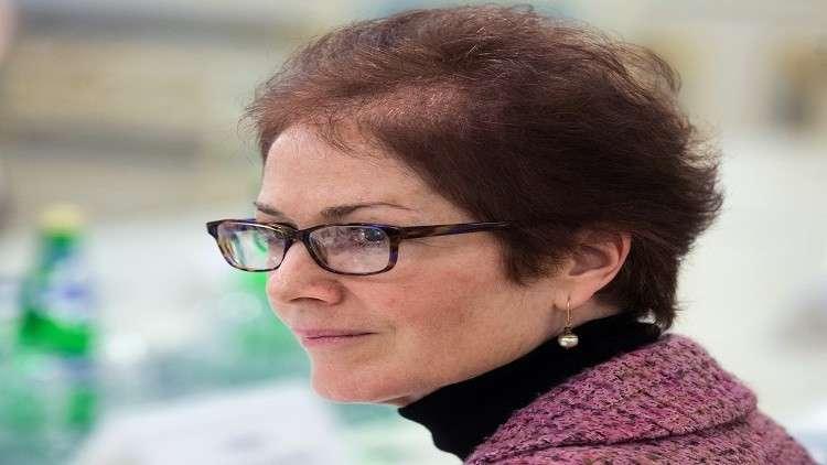 السفيرة الأمريكية في كييف ماري يوفانوفيتش
