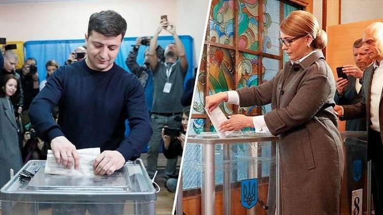 المرشحان فلاديمير زيلينسكي ويوليا تيموشينكو يقترعان في الانتخابات الرئاسية الأوكرانية