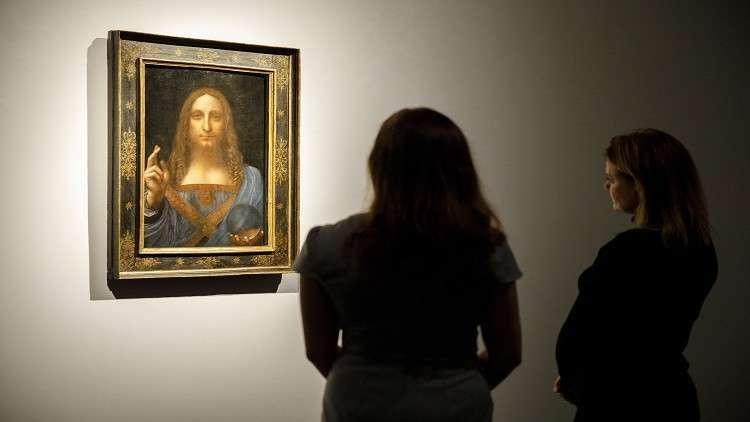 لغز اختفاء أغلى لوحة فنية في العالم