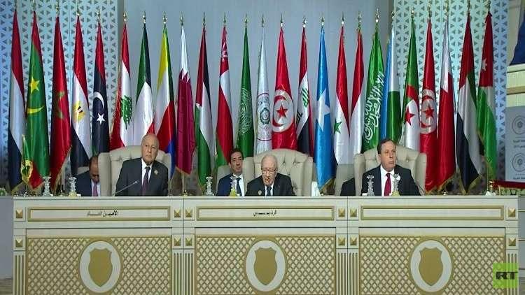 قمة تونس.. تأكيد لمواقف وكشف لخلافات