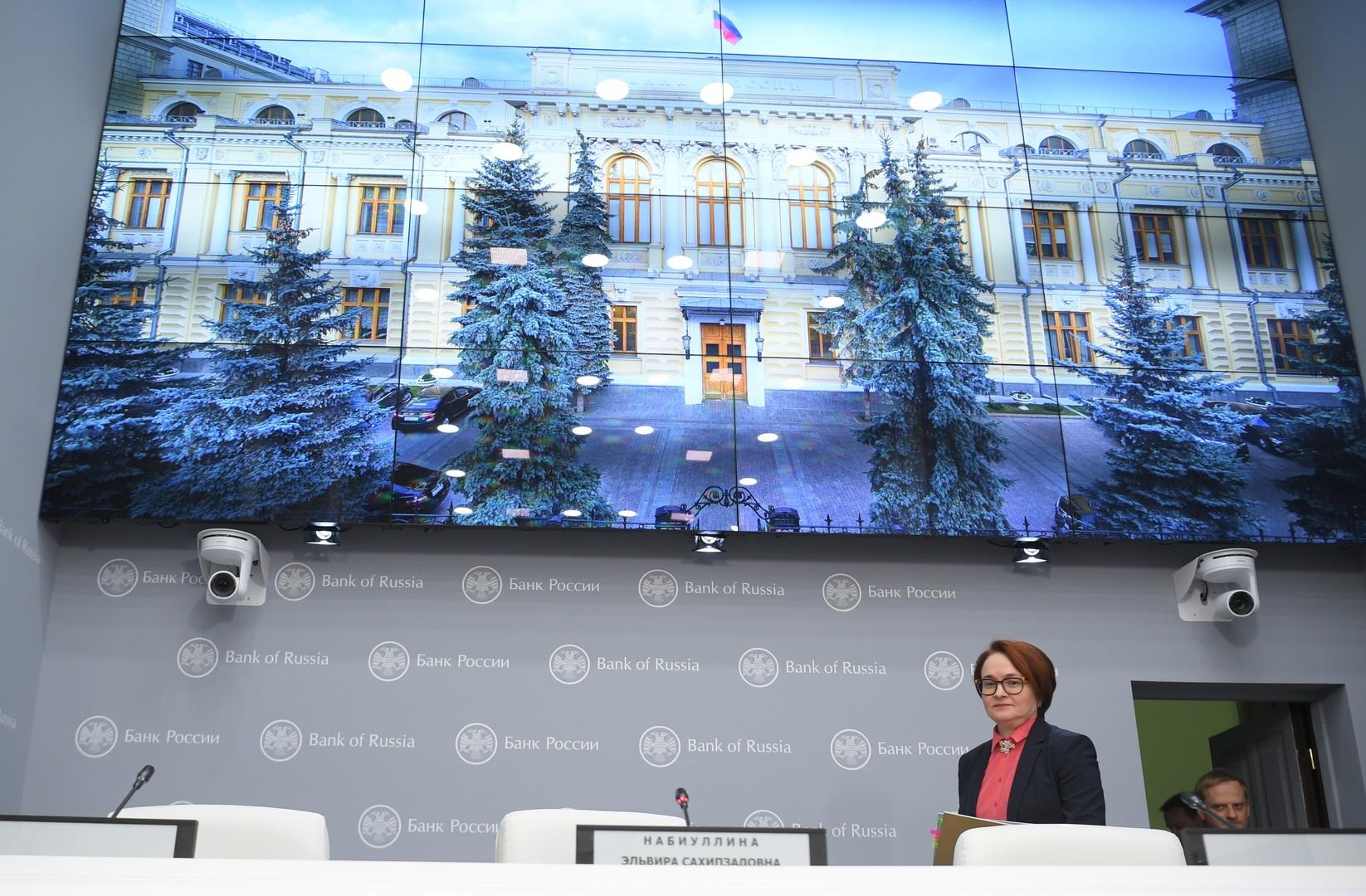 المركزي الروسي يبقي سعر الفائدة الرئيسي عند مستوى 7.75% style=