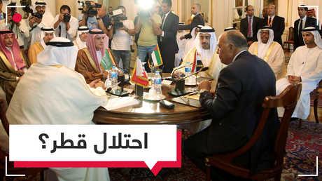 هل كان هدف دول المقاطعة احتلال قطر فعلا؟