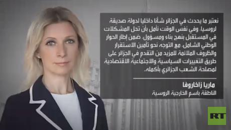 موسكو: ما يجري في الجزائر شأن داخلي