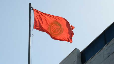 علم قيرغيزستان