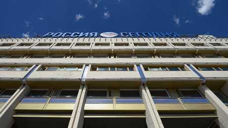 وكالة روسيا سيغودنيا الدولية، شارع زوبوفسكي في موسكو